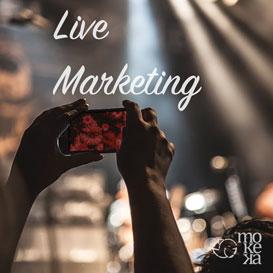 Live Marketing: o entretenimento que promove